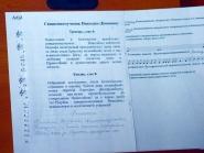 Nikodim-relics_28-03-2013_05