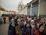 Пояс Пресвятой Богородицы в России | фото 26