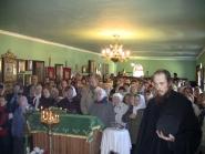 Наш престольный праздник 2009 | фото 5