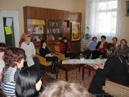Встреча в библиотеке 5.01.2011. Духовные беседы | фото 2