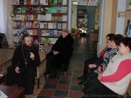 Встреча в библиотеке 5.01.2011. Духовные беседы | фото 4