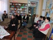 Встреча в библиотеке 5.01.2011. Духовные беседы | фото 7