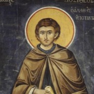 Преподобный Досифей