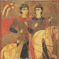 Мчч. Сергий и Вакх.