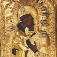 Феодоровская – Костромская икона Божией Матери