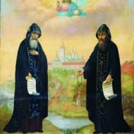 Сергий и Герман Валаамские Чудотворцы