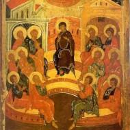Откровения Святой Троицы