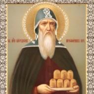 Преподобный Спиридон