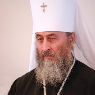 Митрополит Онуфрий местоблюститель Киевской митрополичьей кафедры