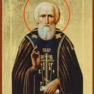 Преподобный Сергий Радонежский, игумен