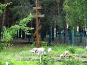 Огради нас, Господи, силою Честнаго и Животворящего Твоего Креста | фото 1