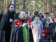 Престольный праздник 24.10.2010   фото 31