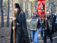 Престольный праздник 24.10.2010   фото 33