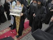Пояс Пресвятой Богородицы в России | фото 10