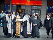 Пояс Пресвятой Богородицы в России | фото 12