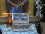 Пояс Пресвятой Богородицы в России | фото 15