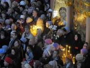 Пояс Пресвятой Богородицы в России | фото 16