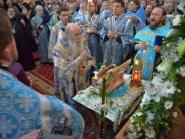 Пояс Пресвятой Богородицы в России | фото 27
