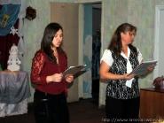 Праздничное мероприятие в честь праздника Святителя Николая в Кременском Доме-интернате | фото 01