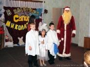 Праздничное мероприятие в честь праздника Святителя Николая в Кременском Доме-интернате | фото 03