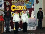Праздничное мероприятие в честь праздника Святителя Николая в Кременском Доме-интернате | фото 05