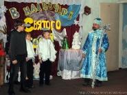 Праздничное мероприятие в честь праздника Святителя Николая в Кременском Доме-интернате | фото 06