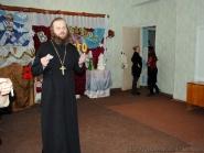 Праздничное мероприятие в честь праздника Святителя Николая в Кременском Доме-интернате | фото 13