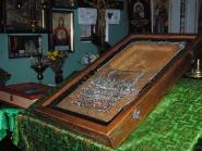 Прибытие мощей святого апостола Андрея Первозванного | фото 2