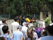 Встреча чудотворного образа и частицы мощей святой блаженной Матроны Московской | фото 9