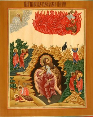 Святой пророк Илья