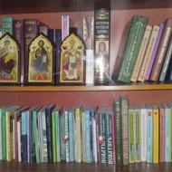 Oткрылся православный читальный уголок