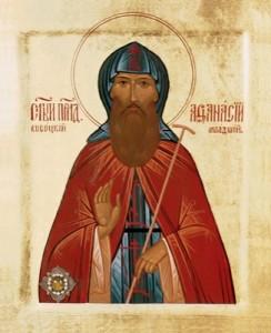 преподобный Афанасий Серпуховской младший