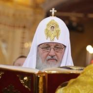 Канонические правила Православной Церкви