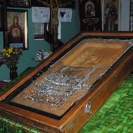 чудотворная икона с частицей нетленных мощей Святого апостола Андрея Первозванного