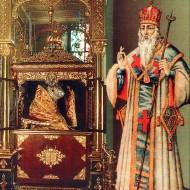 Святитель Афанасий Лубенский