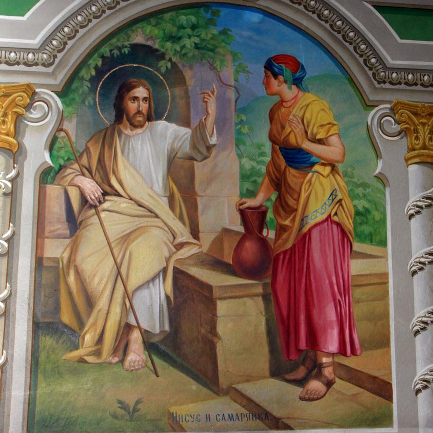 меньше отводит беседа с самарянкой евангелие белье