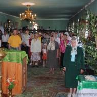 День Пресвятой Троицы