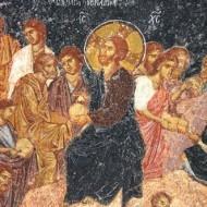 Чудесное насыщение народа пятью хлебами