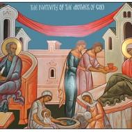 Рождество Пресвятой Владычицы нашей Богородицы н Приснодевы Марии