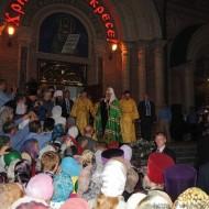 Всреча Патриарха в Луганске, 14.09.2011
