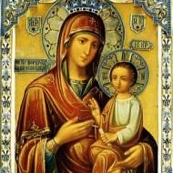 Икона Божией Матери именуемая Скоропослушница