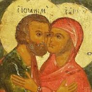 Зачатие праведной Анны