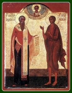 Преподобные Андрей Критский и Мария Египетская