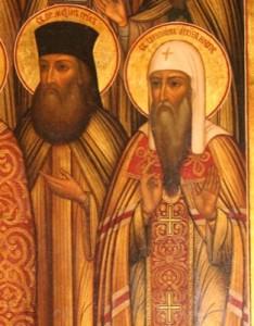 Преподобный Максим Грек и Св. Серапион архиепископ Новгородский