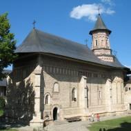 Нямецкий монастырь. Фото: Православие.Ru