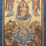 Живоносный источник Пресвятой Богородицы