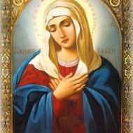 Образ Божией Матери «Умиление»