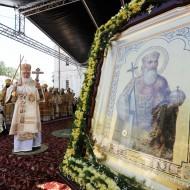Патриарший визит на Украину