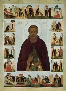 Преподобный Сергий с житием, 16 век
