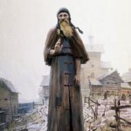 Преподобне отче наш Сергие, моли Бога о нас!